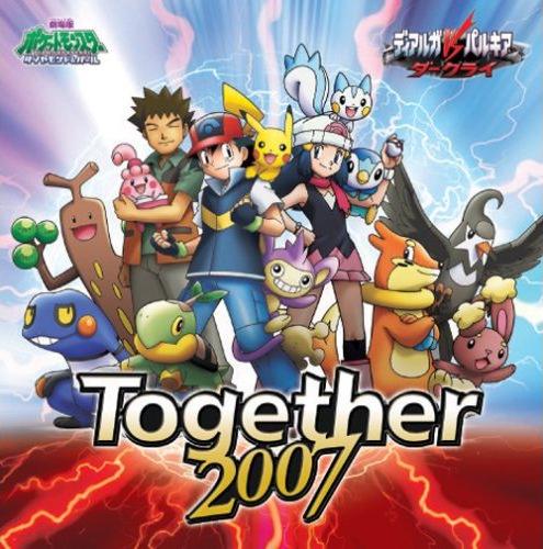 Together 2007 - Bulbapedia, the community-driven Pokemon encyclopedia