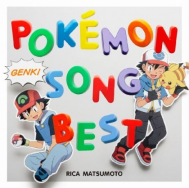 The Best of Pokemon Songs Performed by Matsumoto Rika