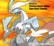 BW2 Soundtrack
