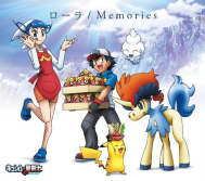 Memories (Pokemon)