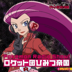 Pokemon Radio Show! The Rocket-Dan's Secret Empire - Musashi