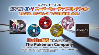 XY Soundtrack Commercial