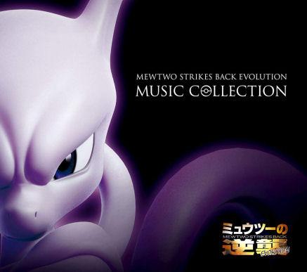 Original Pokemon Pikachu Remix Song Roblox Id Theatrical Feature Film 22
