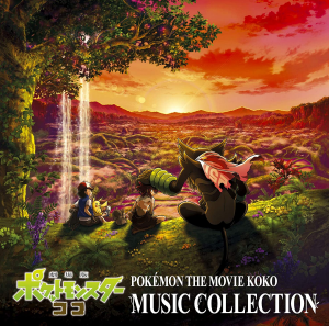 "Pocket Monsters The Movie ""Koko"" Music Collection"