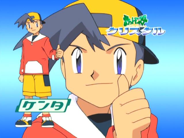 Pokemon raikou legend of thunder full movie