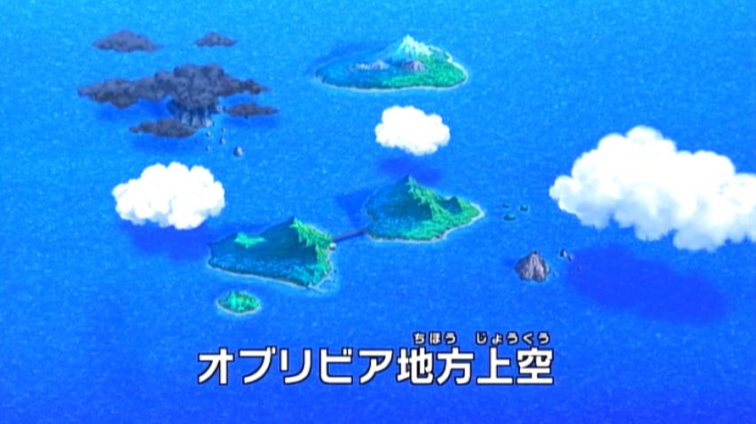 Pokemon Sunday Episode 280