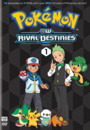 BW Rival Destinies