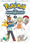 BW Rival Destinies Volume 2