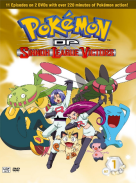 DP Sinnoh League Victors Box Set 01