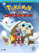DP Sinnoh League Victors Box Set 02