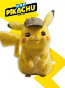 Pokémon: Detective Pikachu Gorgeous Edition Blu-ray & DVD Set