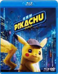 Pokémon: Detective Pikachu Regular Edition Blu-ray & DVD Set