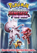 Genesect and the Legend Awakened
