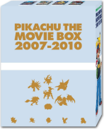 Pikachu The Movie Box 2007-2010