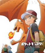 Pocket Monsters The Origin - Blu-ray