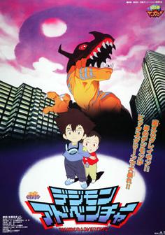movie 01 digimon adventure