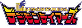 DIGIMON TAMERS ARGUMENTO Tamers_logo