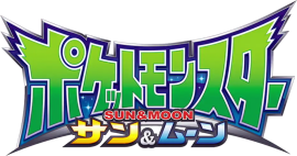 Pocket Monsters Sun & Moon