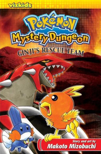 Pokémon Mystery Dungeon Ginji's Rescue Team Cover01_eng