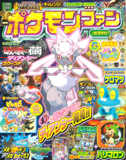 Pokemon, Chapter 457 - Pokemon Manga Online