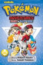 Pokémon Adventures Volume 16