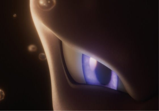 "Pocket Monsters The Movie ""Mewtwo Strikes Back! Evolution"""
